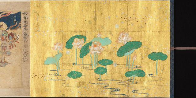 Lotus Sutra Handscroll.jpg