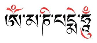 om padme om lotus sanskrit