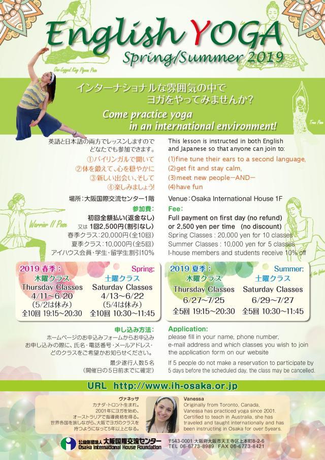31englishYogaSpringSummer-page-001.jpg
